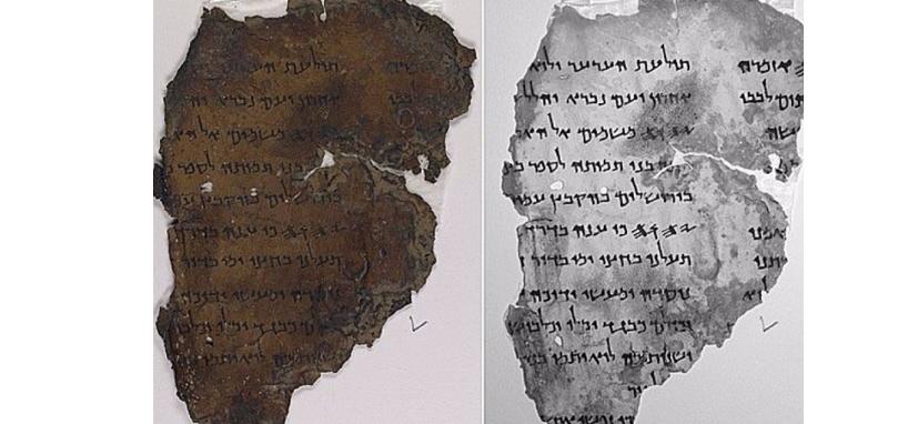 Pergaminho hebraico de 15 séculos traz versículos da Bíblia