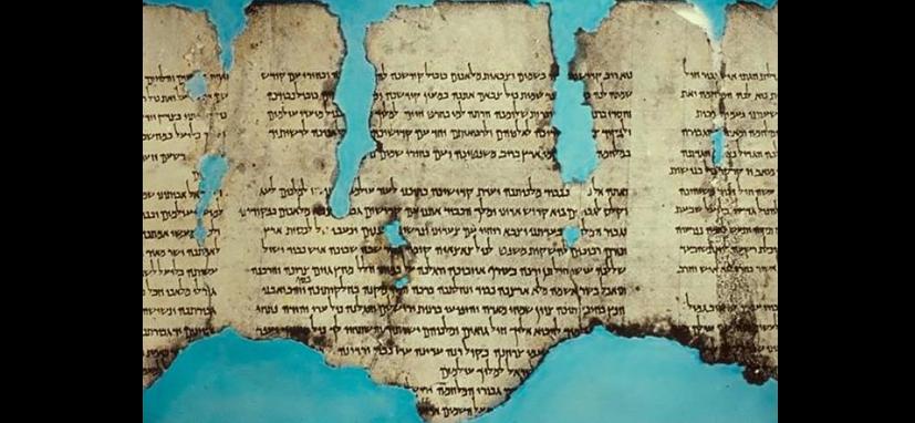 Cópia mais antiga dos Dez Mandamentos está exposta em Israel