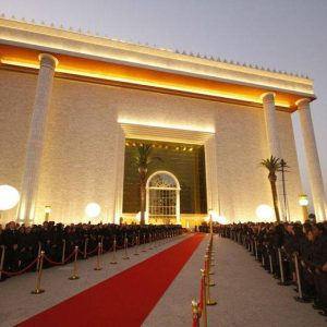 The Inauguration of the Temple of Solomon in 2014