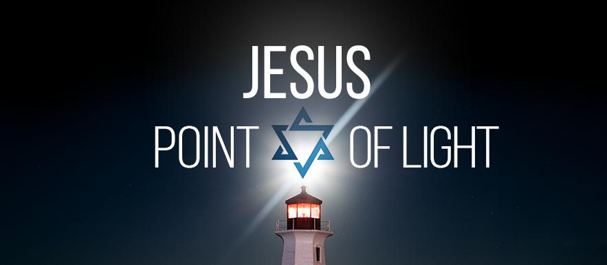 Jesus – Point of Light