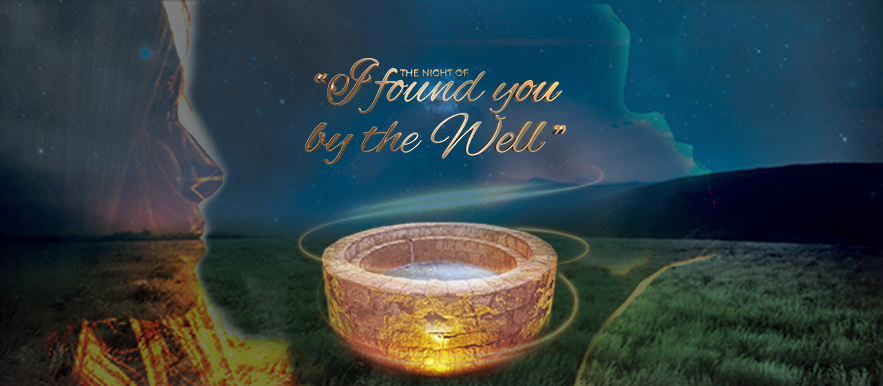 By The Well banner