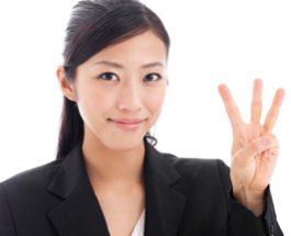 3 Ways to react to problems